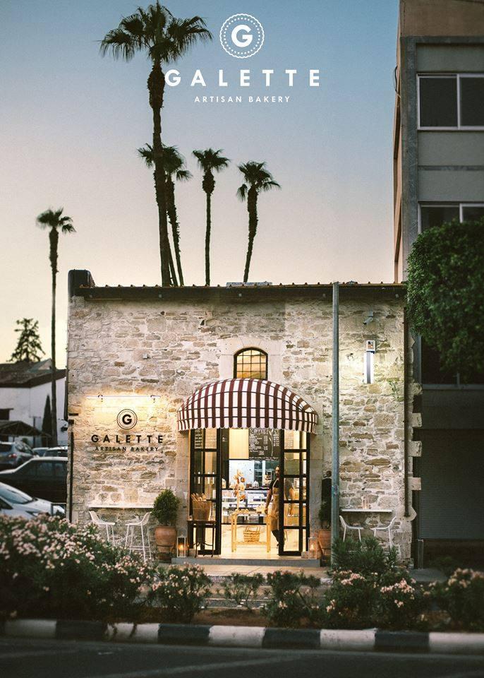 Galette Artisan Bakery